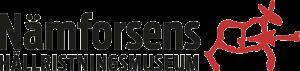 Nämforsens Hällristningsmuseum